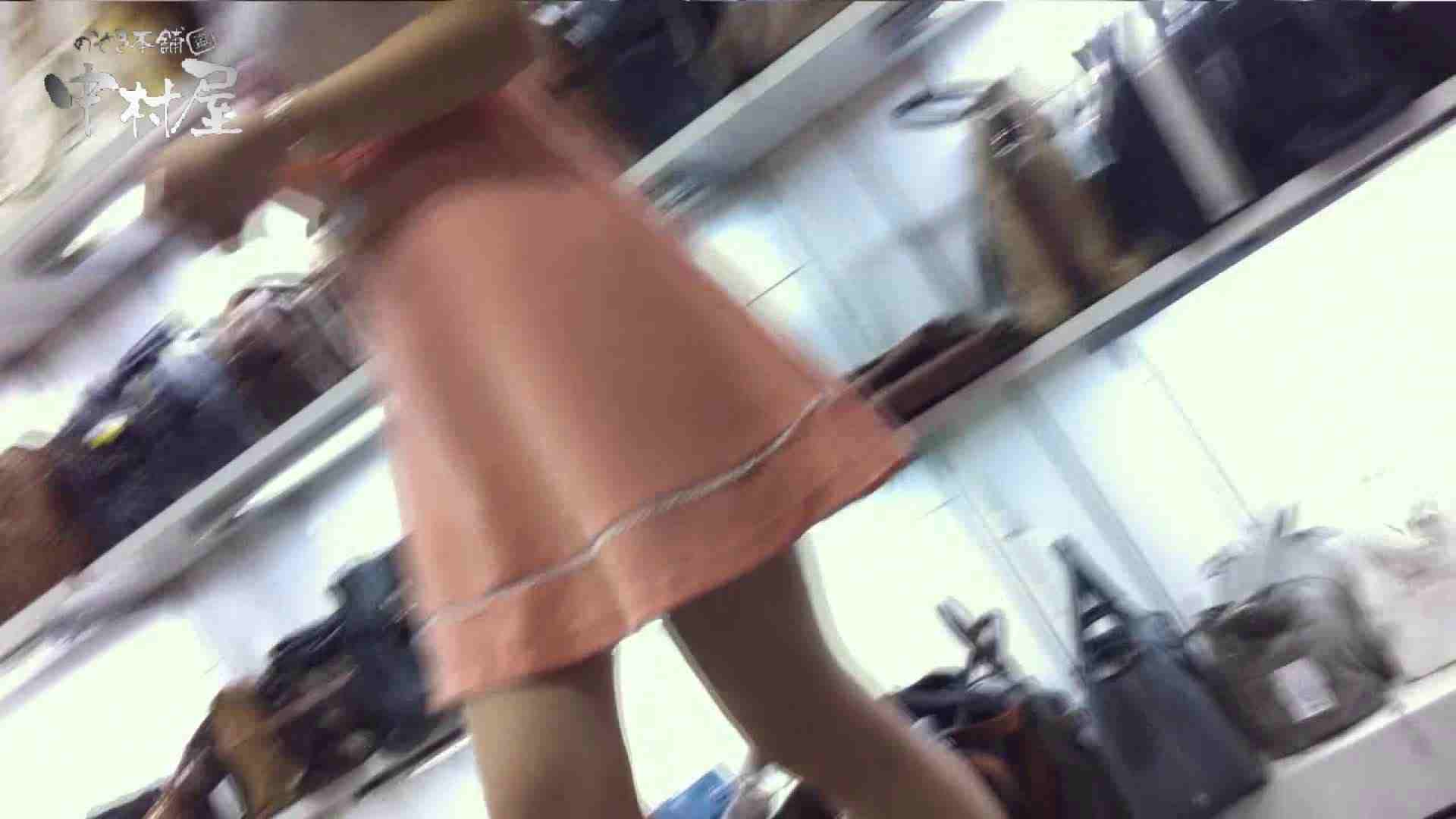 vol.44 可愛いカリスマ店員限定‼胸チラ&パンチラ はみパンねぇさん! 胸チラ  104pic 30