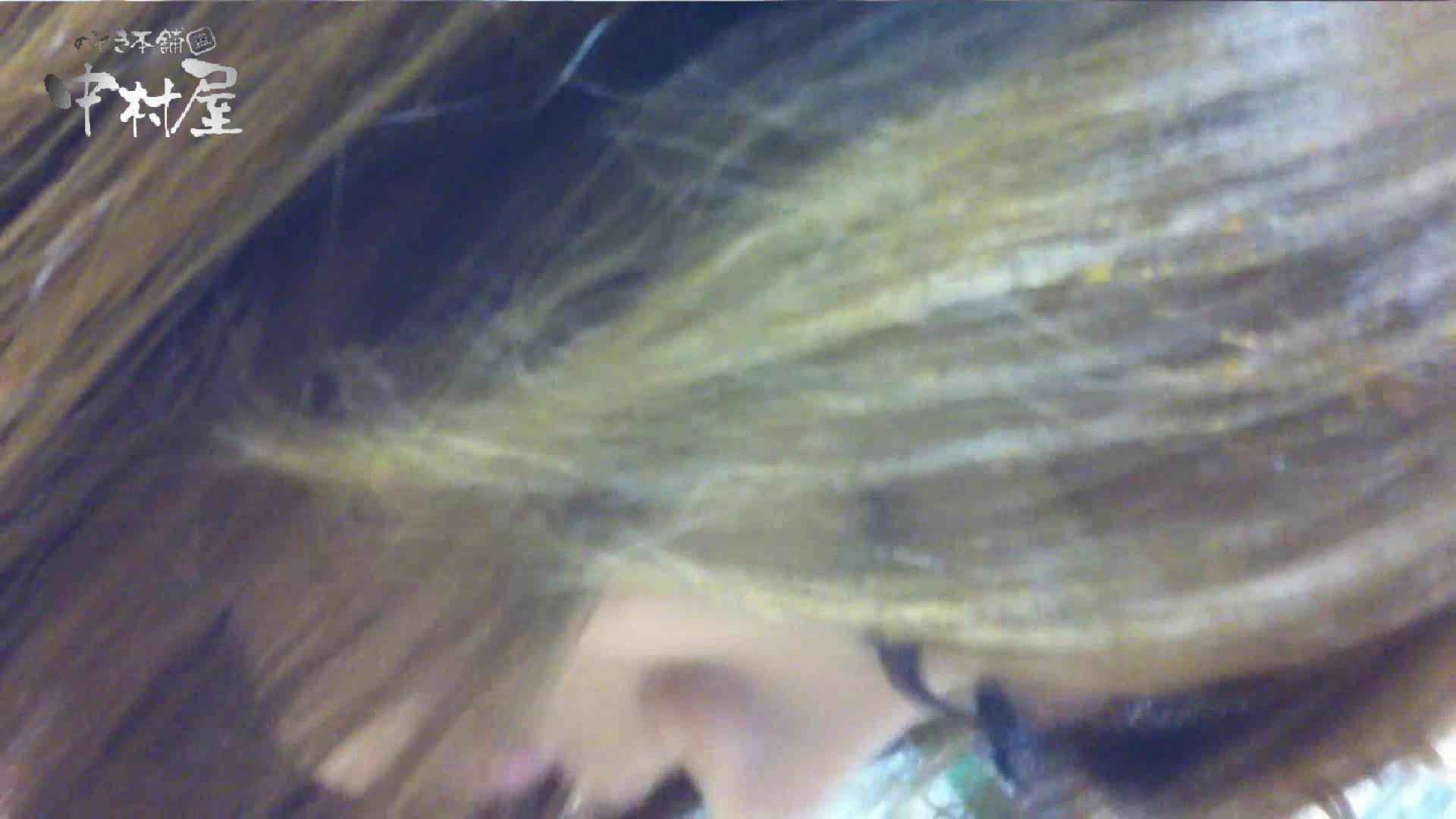 vol.44 可愛いカリスマ店員限定‼胸チラ&パンチラ はみパンねぇさん! 美しいOLの裸体 アダルト動画キャプチャ 104pic 42