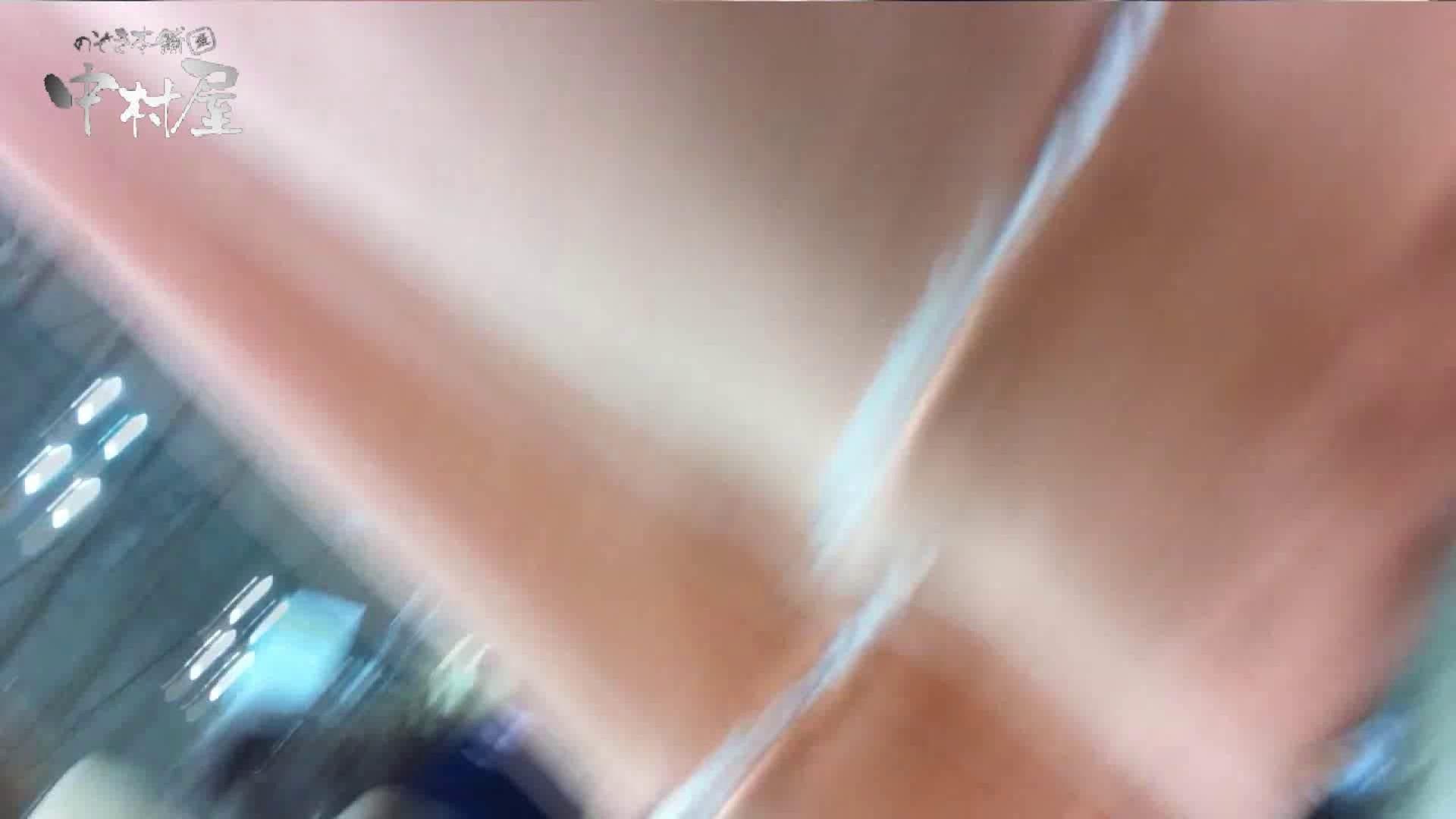 vol.44 可愛いカリスマ店員限定‼胸チラ&パンチラ はみパンねぇさん! 胸チラ   接写  104pic 51