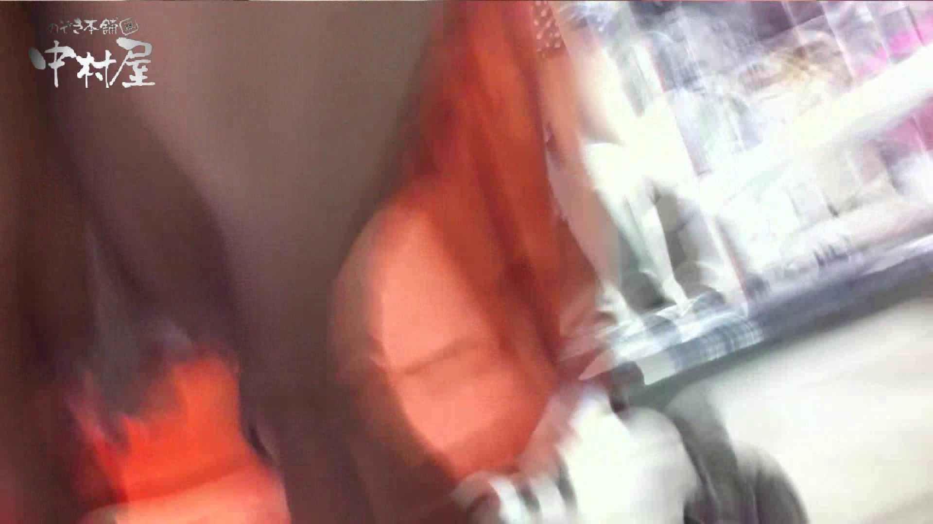 vol.44 可愛いカリスマ店員限定‼胸チラ&パンチラ はみパンねぇさん! 胸チラ   接写  104pic 56