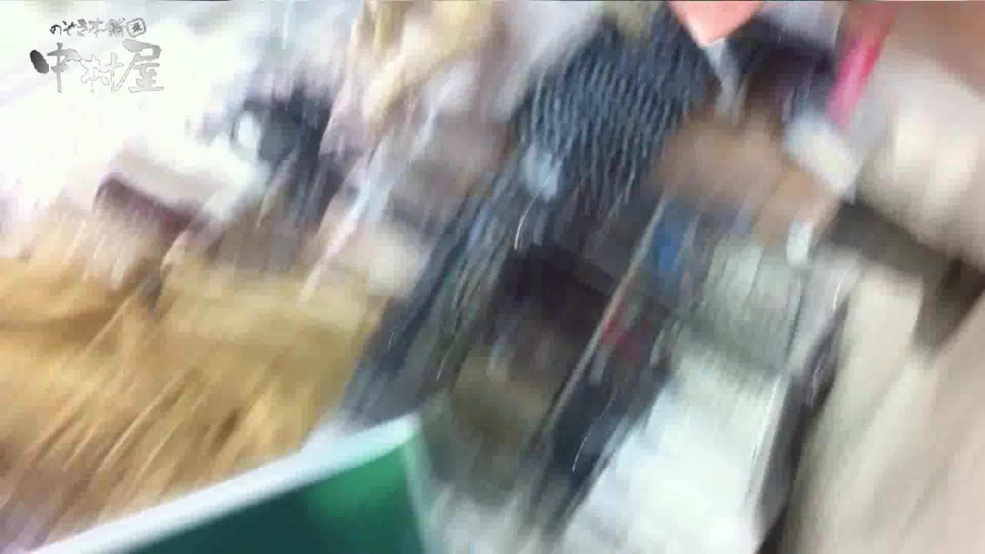 vol.44 可愛いカリスマ店員限定‼胸チラ&パンチラ はみパンねぇさん! 美しいOLの裸体 アダルト動画キャプチャ 104pic 62