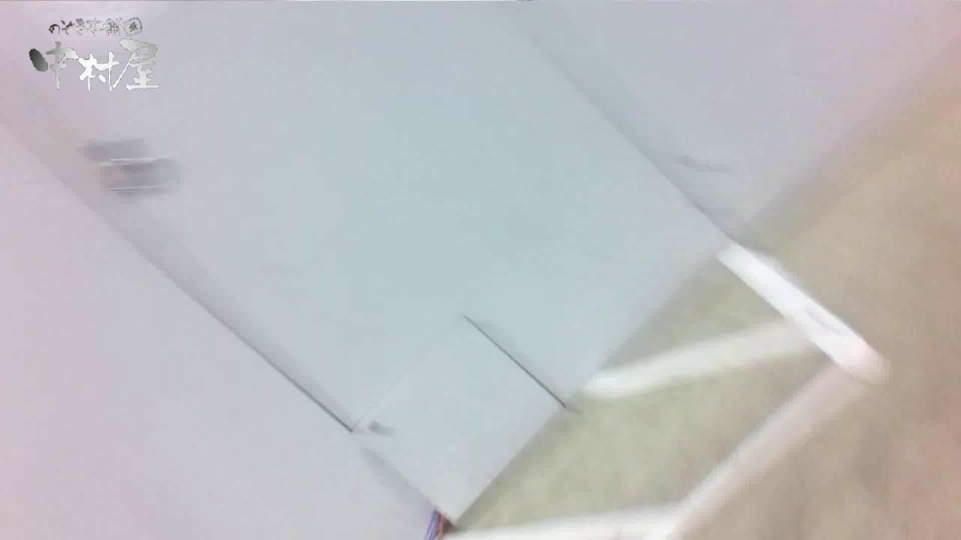 エッチ 熟女|vol.44 可愛いカリスマ店員限定‼胸チラ&パンチラ はみパンねぇさん!|のぞき本舗 中村屋