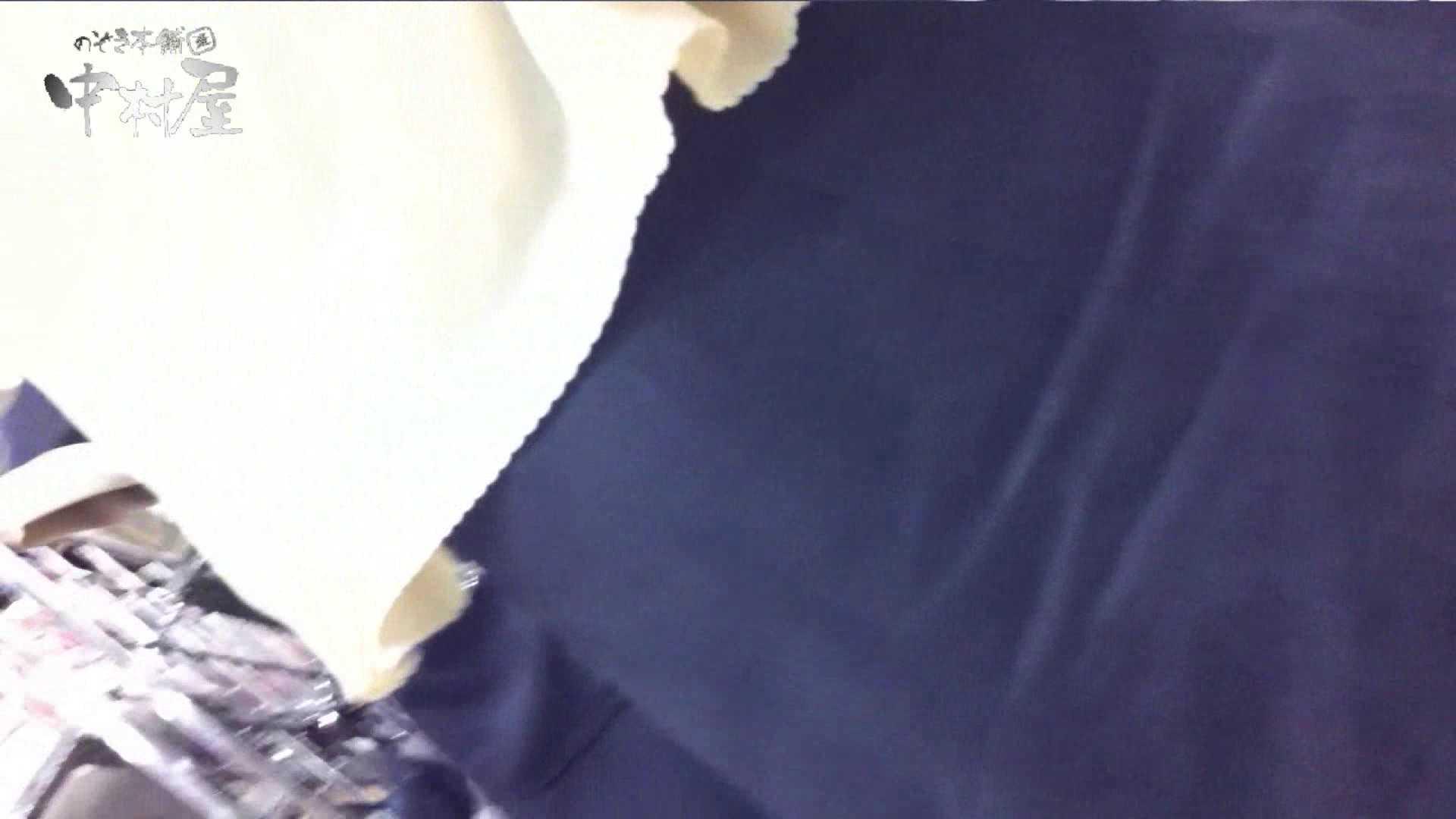 vol.44 可愛いカリスマ店員限定‼胸チラ&パンチラ はみパンねぇさん! 新入生パンチラ おめこ無修正画像 104pic 84