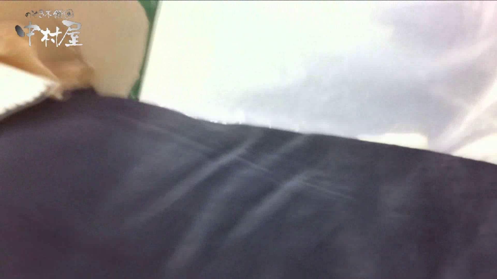 vol.44 可愛いカリスマ店員限定‼胸チラ&パンチラ はみパンねぇさん! 美しいOLの裸体 アダルト動画キャプチャ 104pic 87