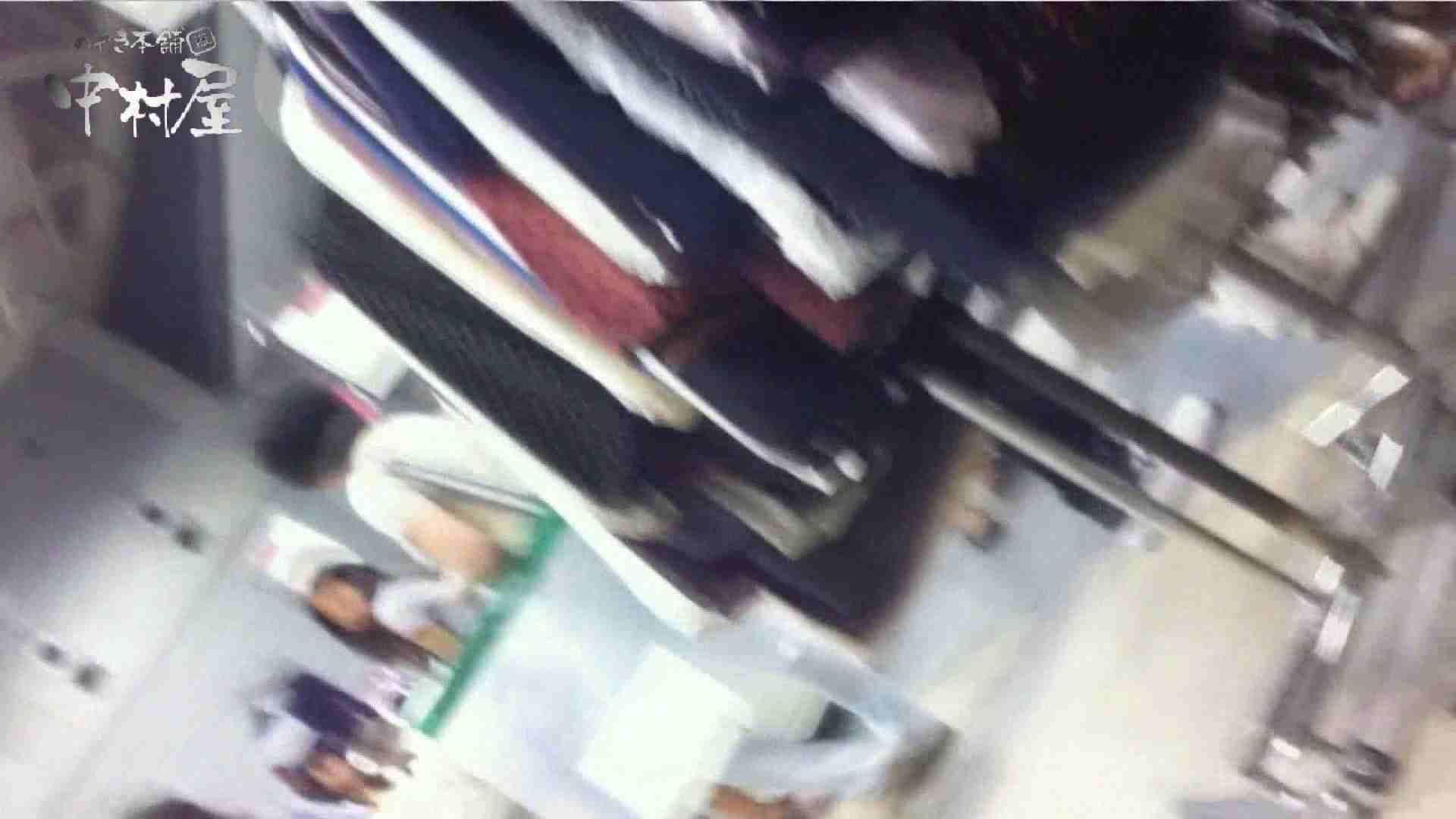 vol.44 可愛いカリスマ店員限定‼胸チラ&パンチラ はみパンねぇさん! 新入生パンチラ おめこ無修正画像 104pic 94