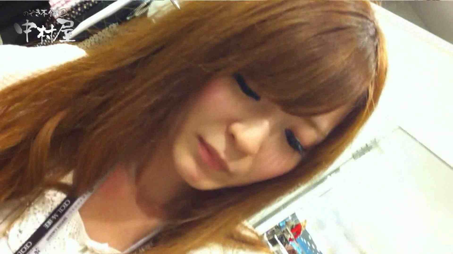 vol.46 可愛いカリスマ店員胸チラ&パンチラ モリマン! 新入生パンチラ  79pic 35