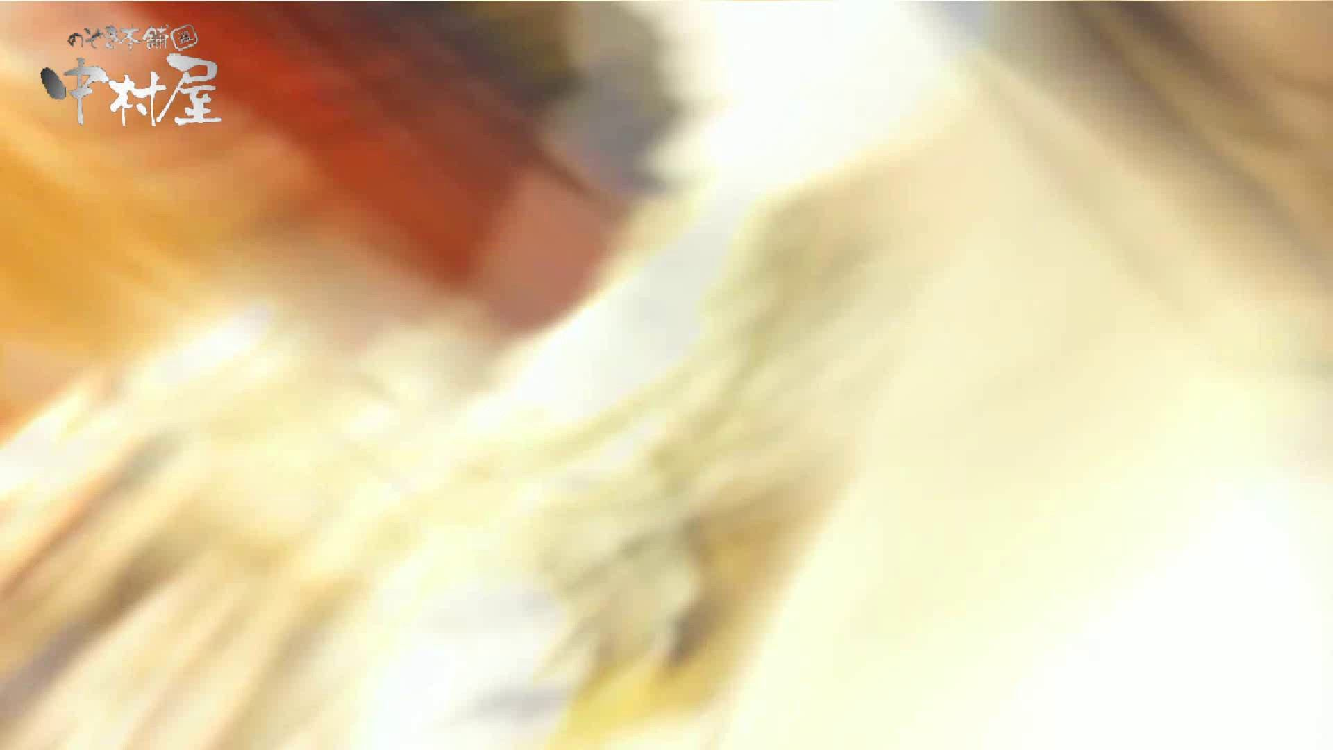 vol.46 可愛いカリスマ店員胸チラ&パンチラ モリマン! 胸チラ 戯れ無修正画像 79pic 54