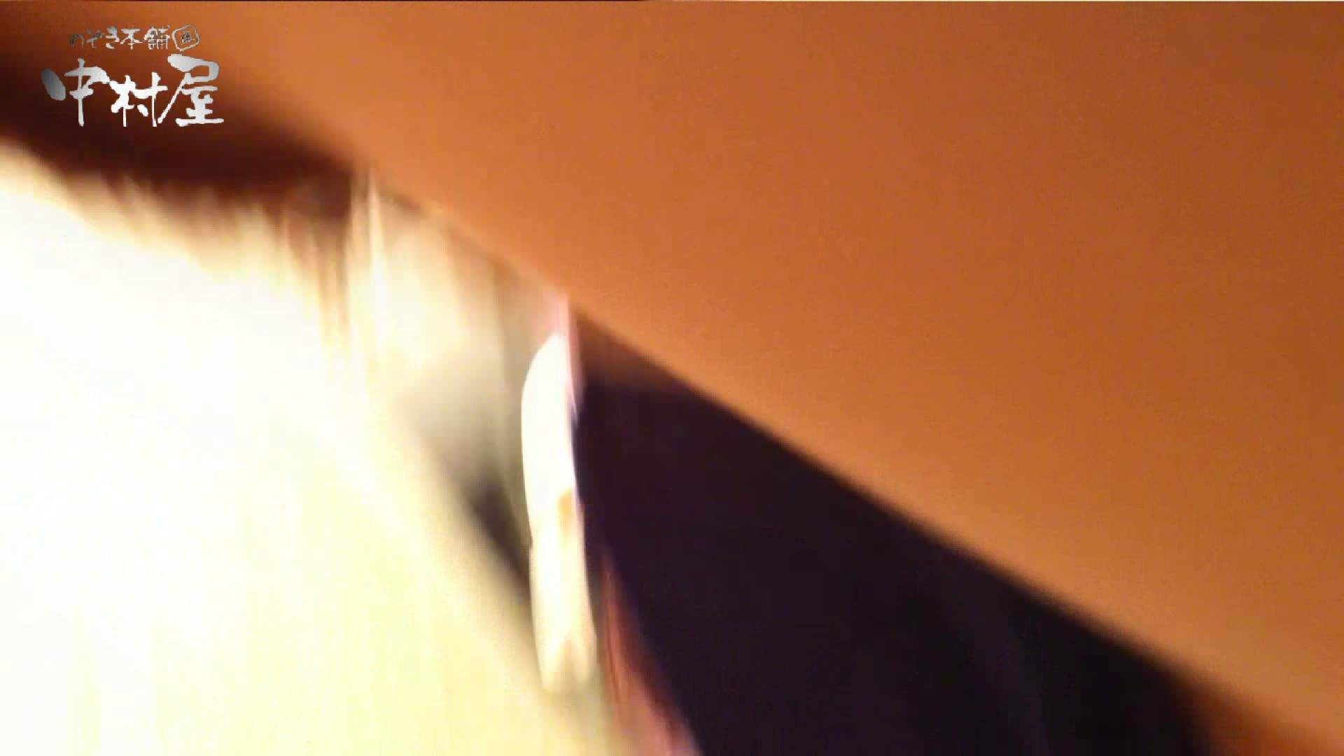 vol.46 可愛いカリスマ店員胸チラ&パンチラ モリマン! 胸チラ 戯れ無修正画像 79pic 59