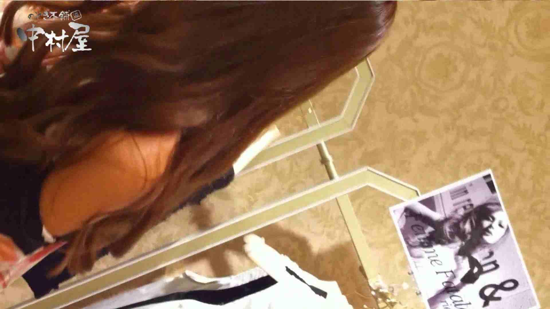 vol.46 可愛いカリスマ店員胸チラ&パンチラ モリマン! 胸チラ 戯れ無修正画像 79pic 74