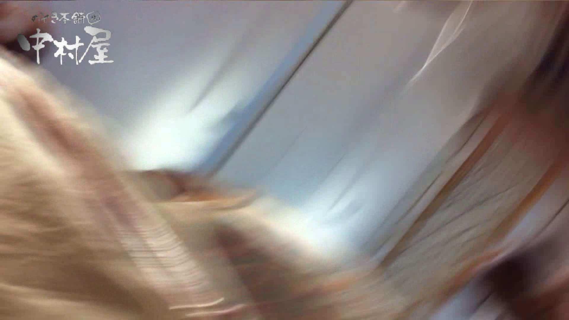 エッチ 熟女|vol.50 可愛いカリスマ店員胸‼チラ&パンチラ 今日はアノ日なの。日の丸パンツ!|のぞき本舗 中村屋