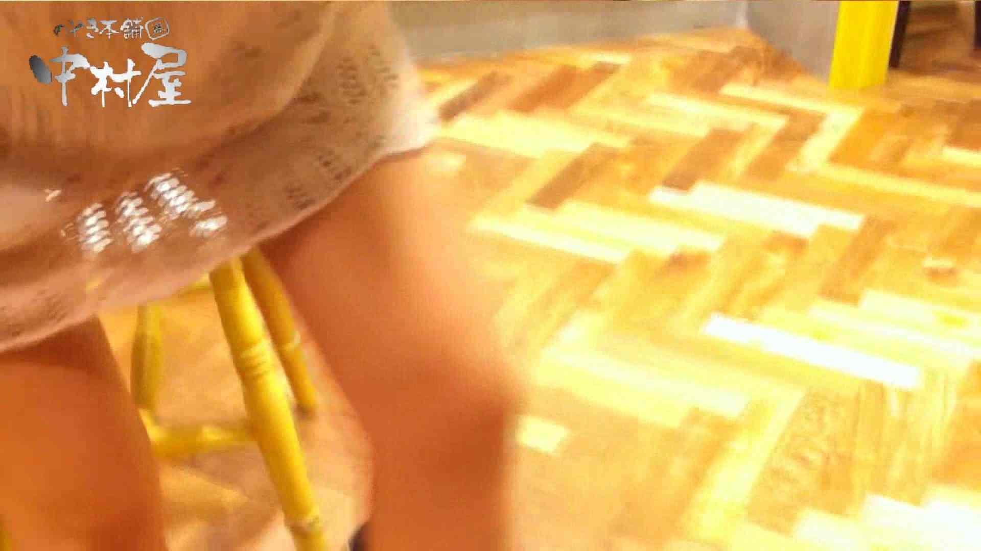 エッチ 熟女 vol.56 美人アパレル胸チラ&パンチラ メガネオネーサマの下着 のぞき本舗 中村屋