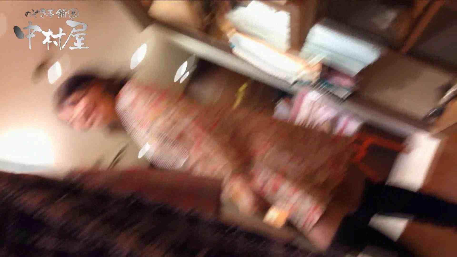 vol.57 美人アパレル胸チラ&パンチラ 激カワ店員のおっぱい おっぱい えろ無修正画像 99pic 21