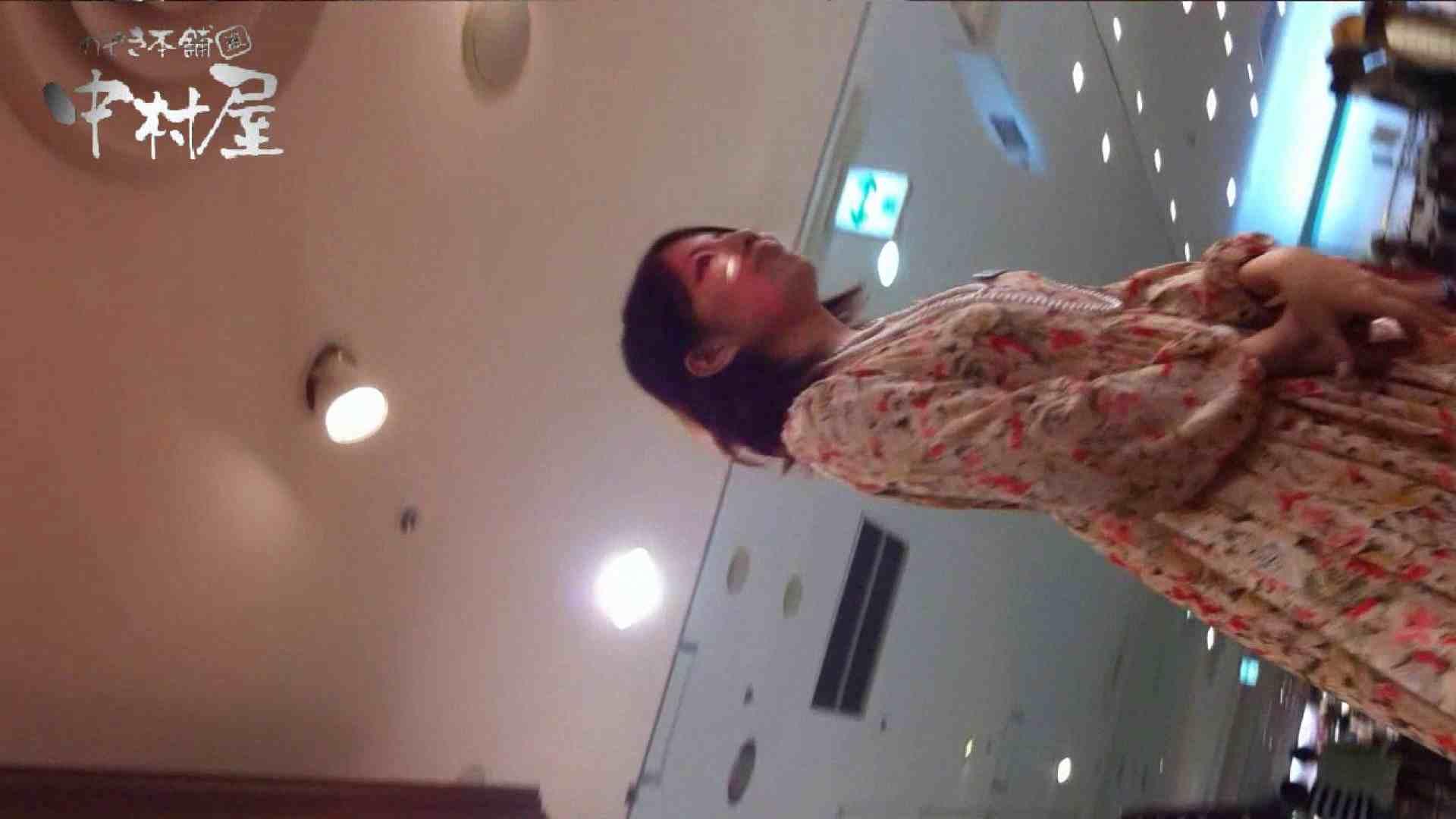 vol.57 美人アパレル胸チラ&パンチラ 激カワ店員のおっぱい 胸チラ ワレメ動画紹介 99pic 23