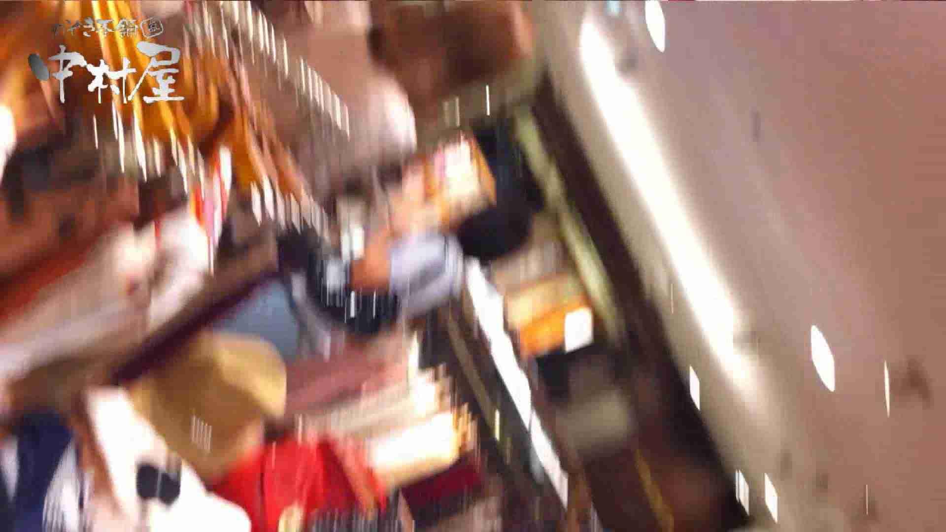 vol.57 美人アパレル胸チラ&パンチラ 激カワ店員のおっぱい チラ歓迎   新入生パンチラ  99pic 25