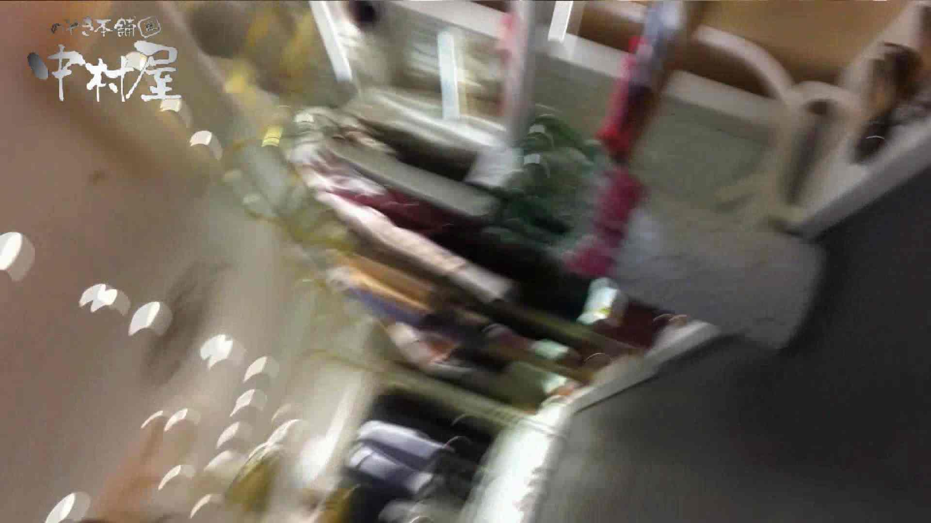 vol.57 美人アパレル胸チラ&パンチラ 激カワ店員のおっぱい 接写 おまんこ動画流出 99pic 58