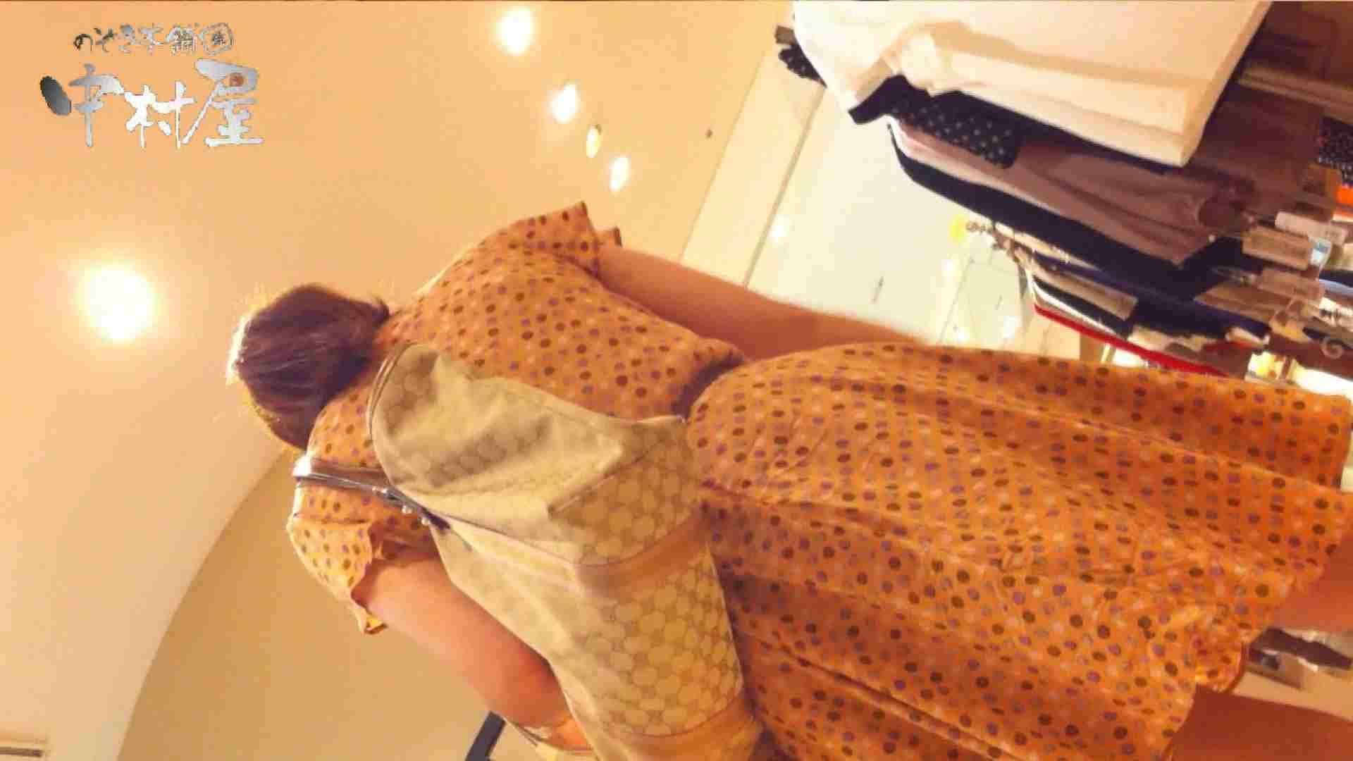 vol.57 美人アパレル胸チラ&パンチラ 激カワ店員のおっぱい 接写 おまんこ動画流出 99pic 64