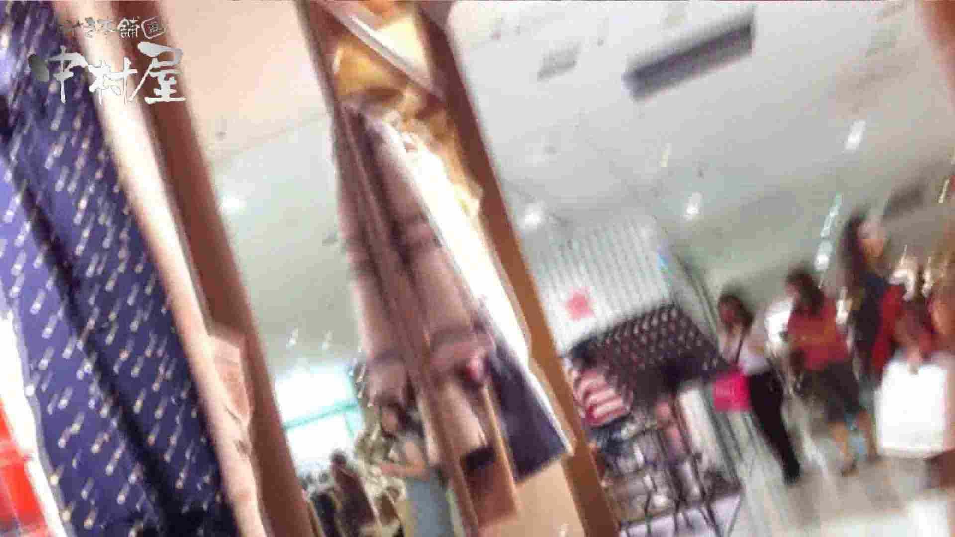 vol.57 美人アパレル胸チラ&パンチラ 激カワ店員のおっぱい おっぱい えろ無修正画像 99pic 69