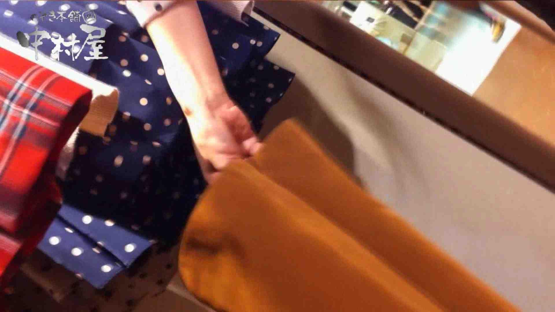 vol.57 美人アパレル胸チラ&パンチラ 激カワ店員のおっぱい チラ歓迎  99pic 72