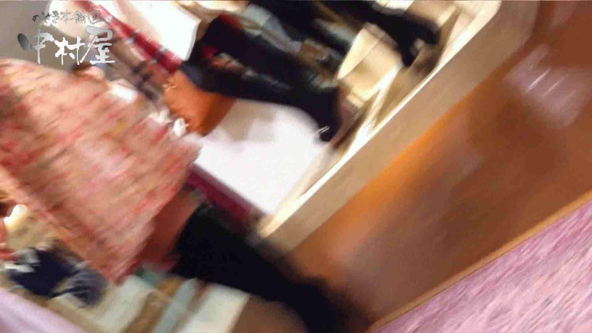 vol.57 美人アパレル胸チラ&パンチラ 激カワ店員のおっぱい チラ歓迎   新入生パンチラ  99pic 73