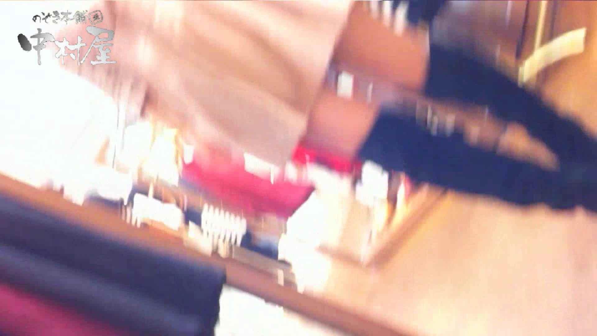 vol.57 美人アパレル胸チラ&パンチラ 激カワ店員のおっぱい 胸チラ ワレメ動画紹介 99pic 77