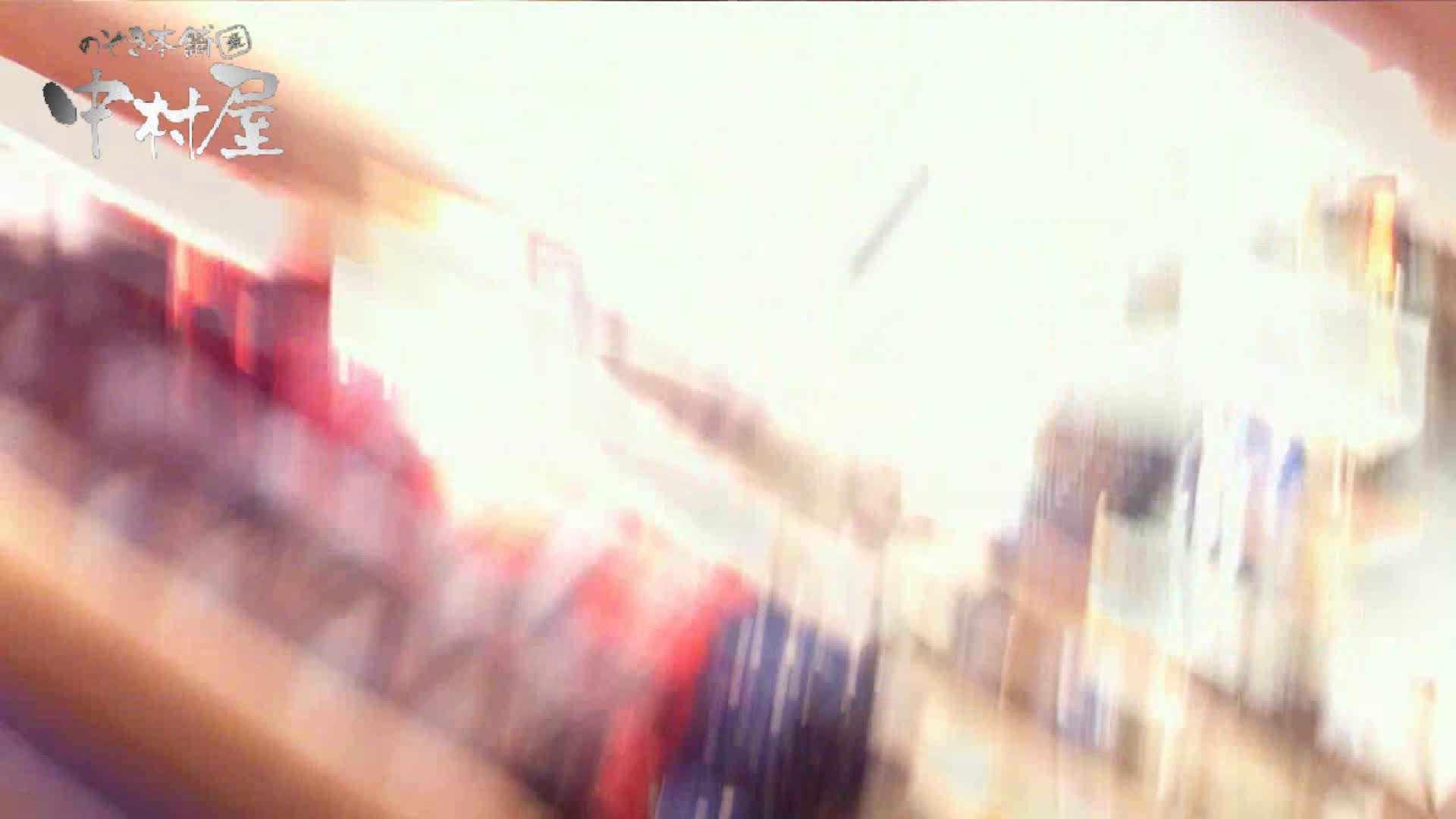 vol.57 美人アパレル胸チラ&パンチラ 激カワ店員のおっぱい チラ歓迎   新入生パンチラ  99pic 79