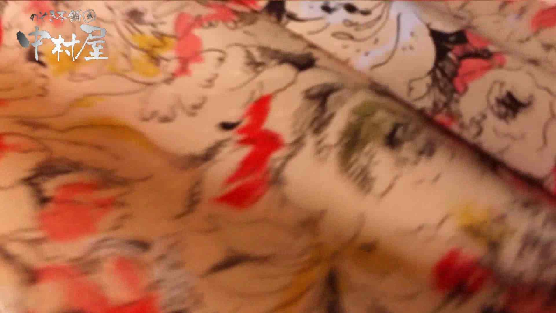 vol.57 美人アパレル胸チラ&パンチラ 激カワ店員のおっぱい チラ歓迎   新入生パンチラ  99pic 91