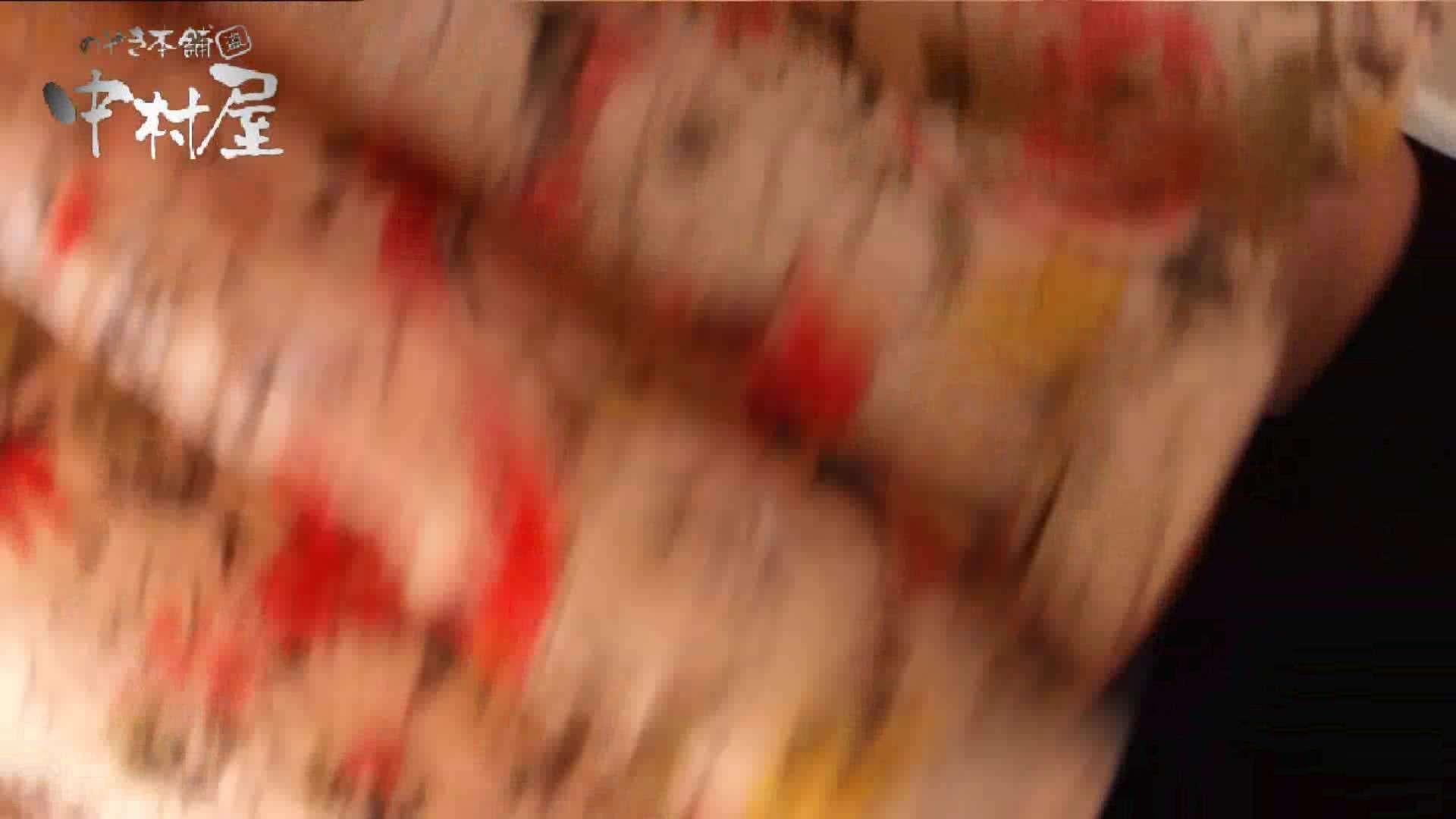 vol.57 美人アパレル胸チラ&パンチラ 激カワ店員のおっぱい おっぱい えろ無修正画像 99pic 99