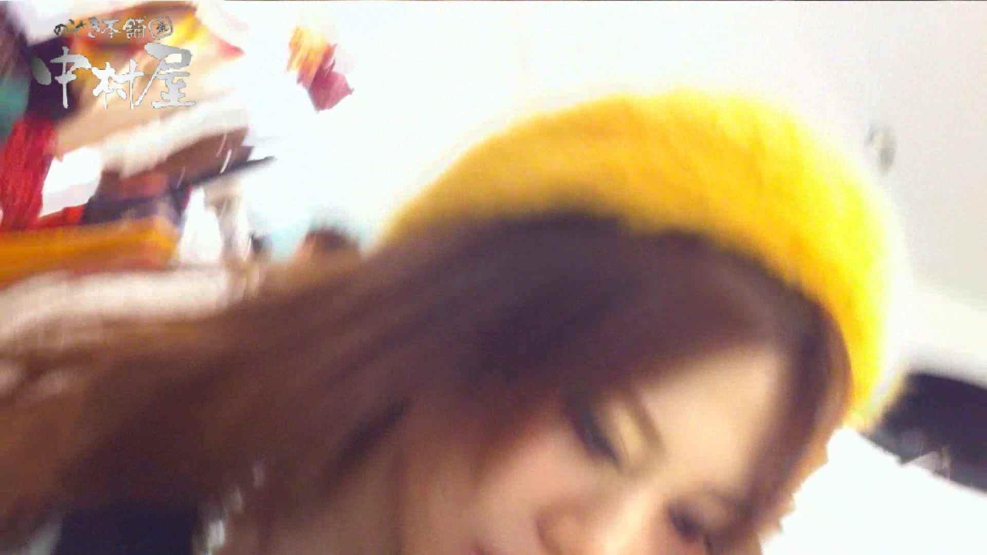 エッチ 熟女|vol.58 美人アパレル胸チラ&パンチラ 黄色い帽子がカワイイ店員さん!|のぞき本舗 中村屋