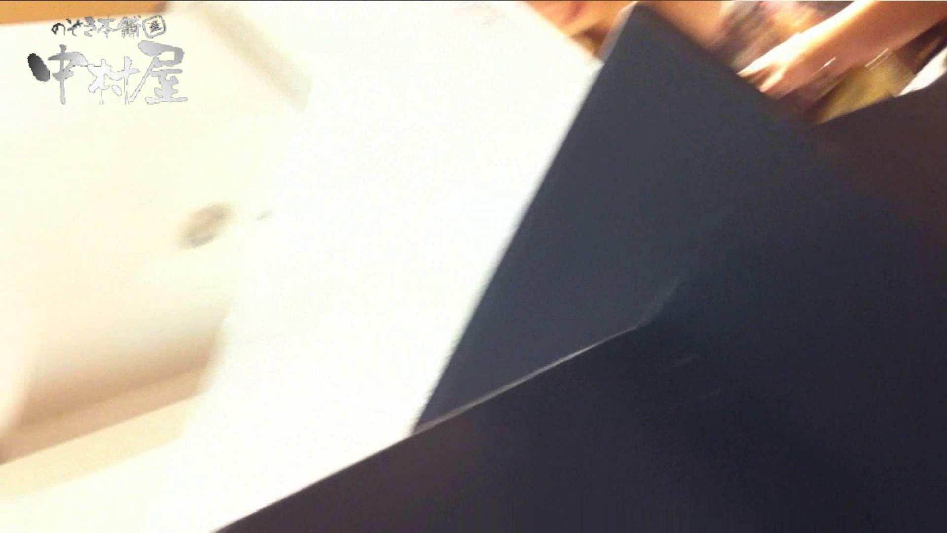 vol.59 美人アパレル胸チラ&パンチラ 色白のカワイイ店員さん 接写 おめこ無修正動画無料 81pic 3