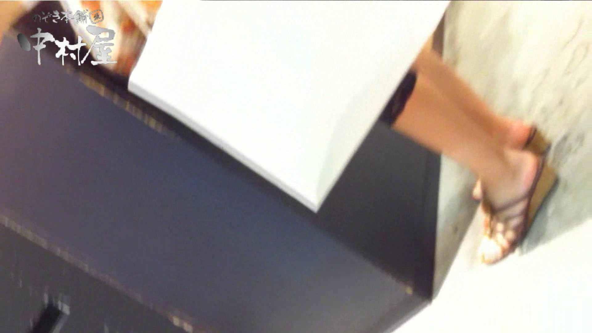 vol.59 美人アパレル胸チラ&パンチラ 色白のカワイイ店員さん 接写 おめこ無修正動画無料 81pic 38