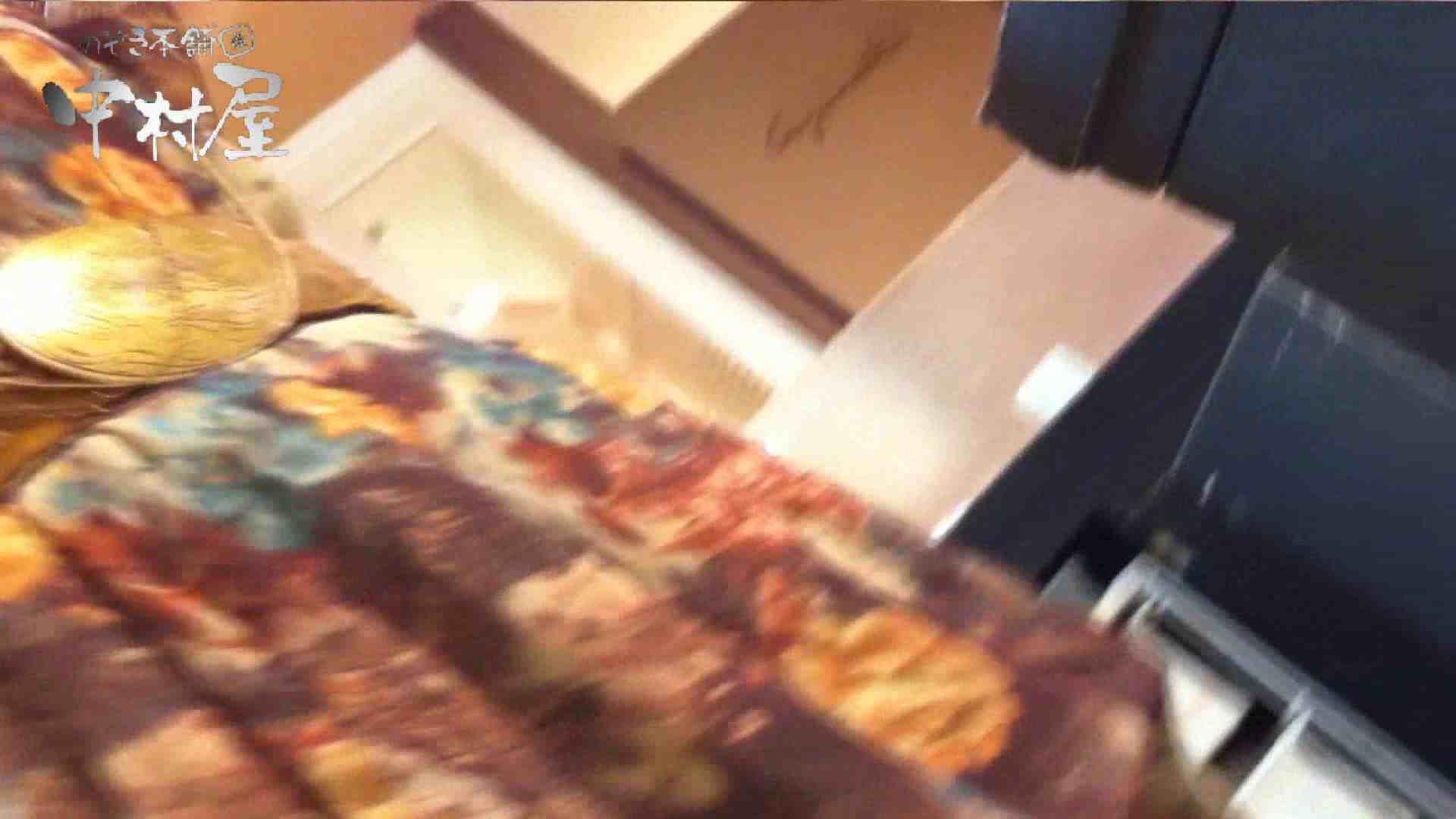 vol.59 美人アパレル胸チラ&パンチラ 色白のカワイイ店員さん 新入生パンチラ | 美しいOLの裸体  81pic 41