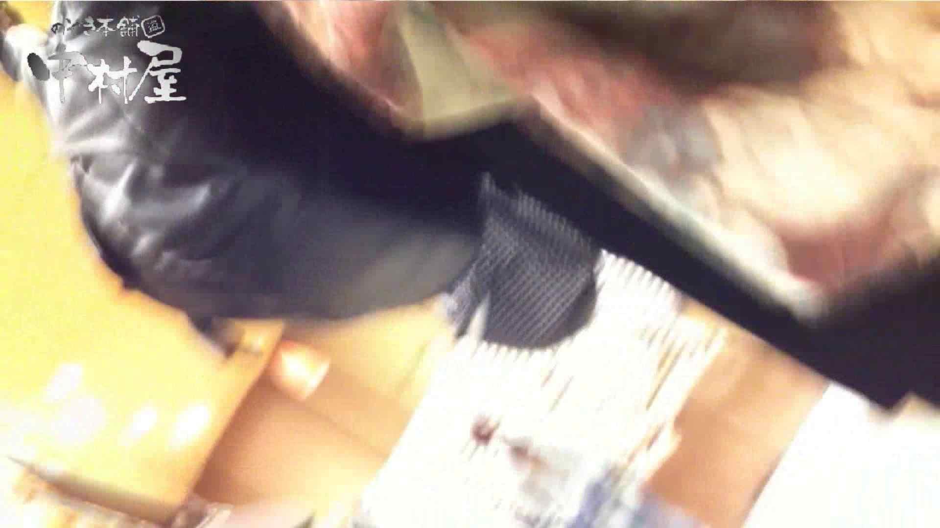 vol.59 美人アパレル胸チラ&パンチラ 色白のカワイイ店員さん チラ歓迎 アダルト動画キャプチャ 81pic 47
