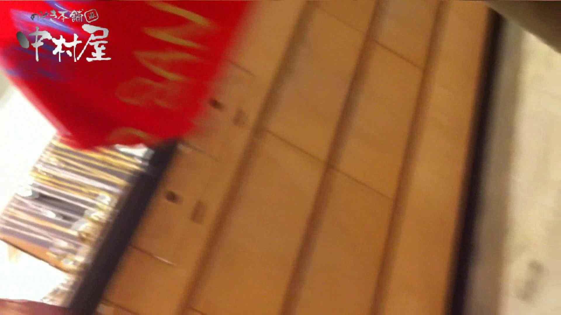 vol.59 美人アパレル胸チラ&パンチラ 色白のカワイイ店員さん 新入生パンチラ  81pic 60