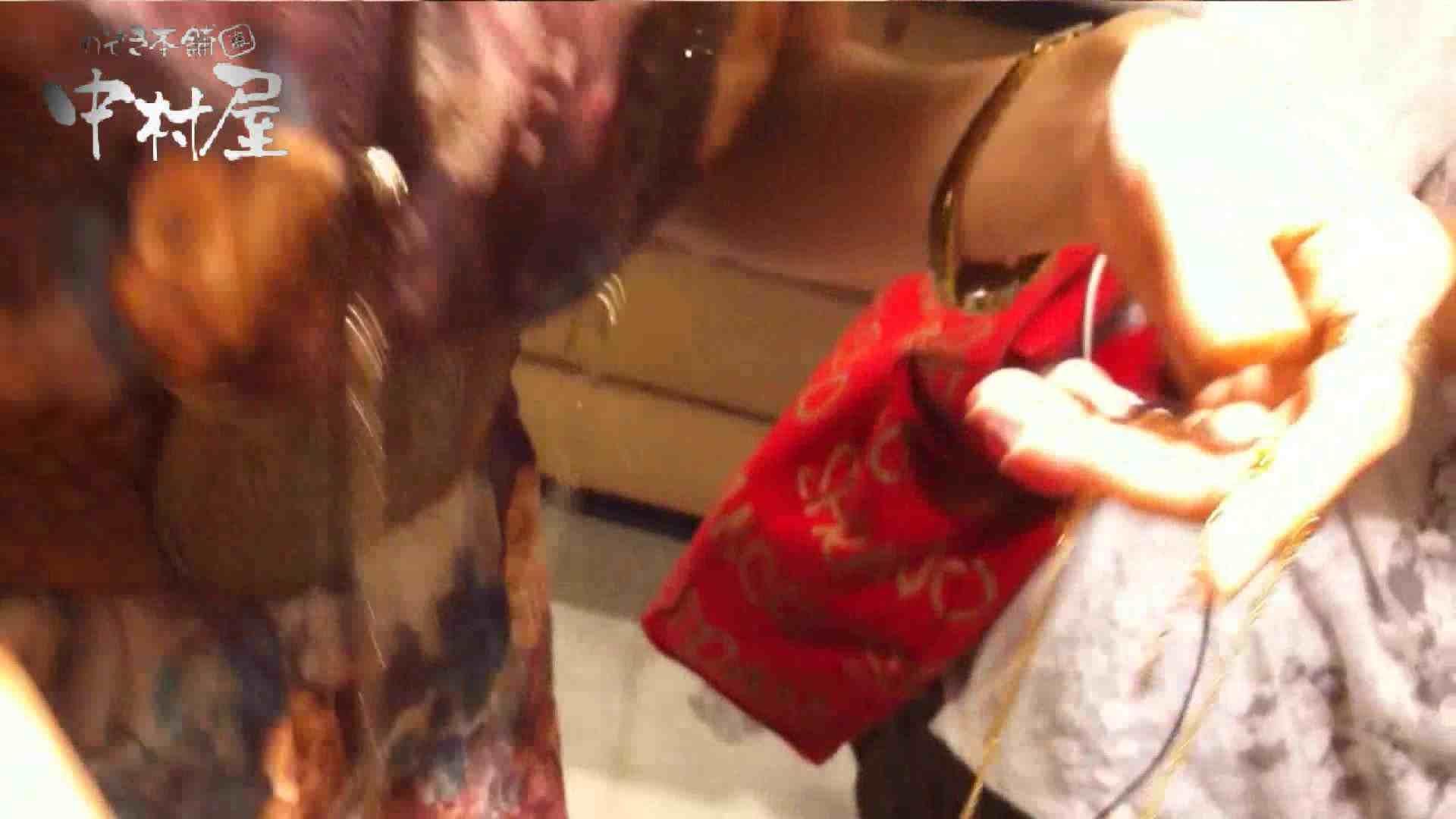 vol.59 美人アパレル胸チラ&パンチラ 色白のカワイイ店員さん 接写 おめこ無修正動画無料 81pic 63