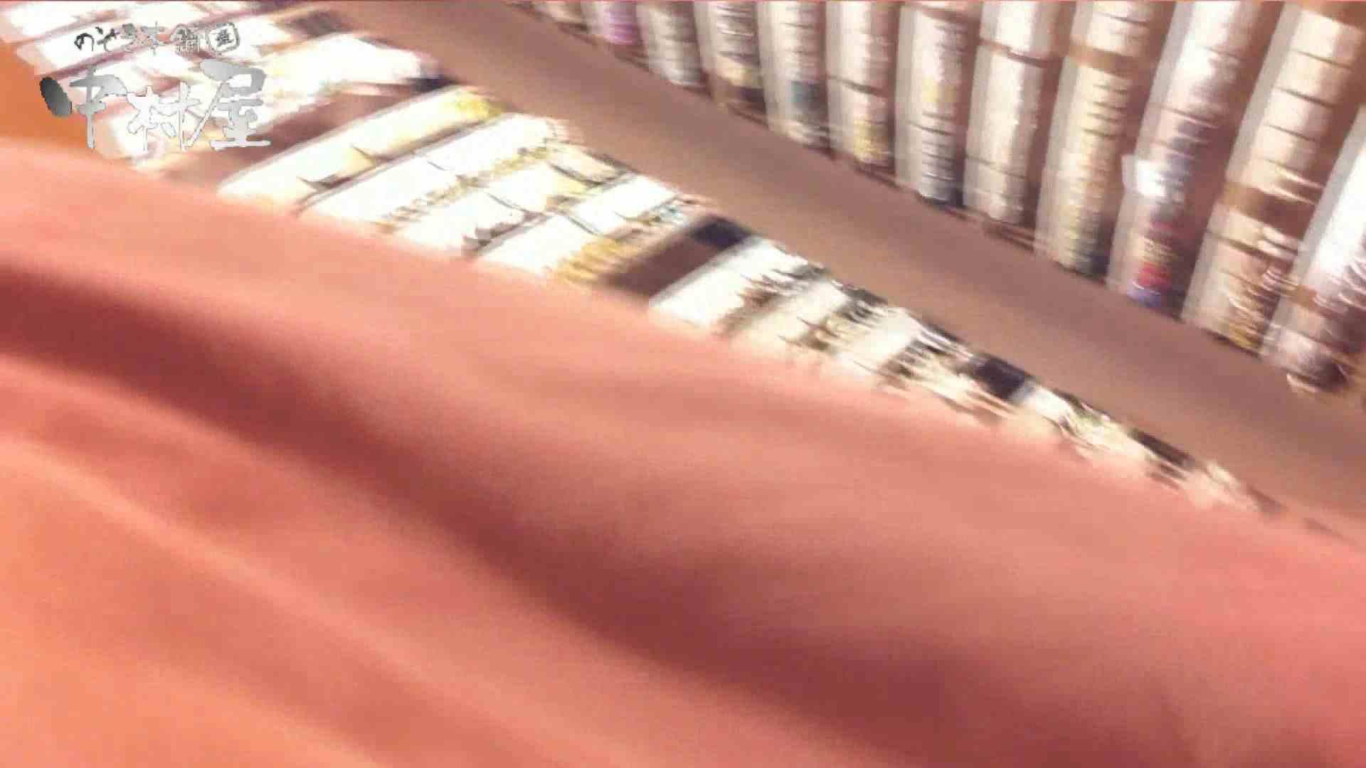 vol.59 美人アパレル胸チラ&パンチラ 色白のカワイイ店員さん 新入生パンチラ  81pic 70