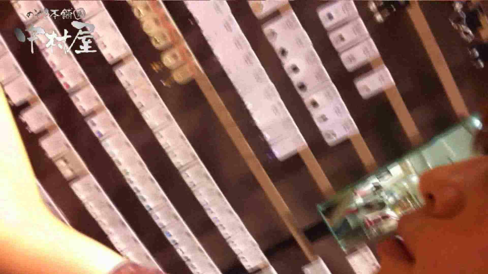 vol.59 美人アパレル胸チラ&パンチラ 色白のカワイイ店員さん 接写 おめこ無修正動画無料 81pic 78
