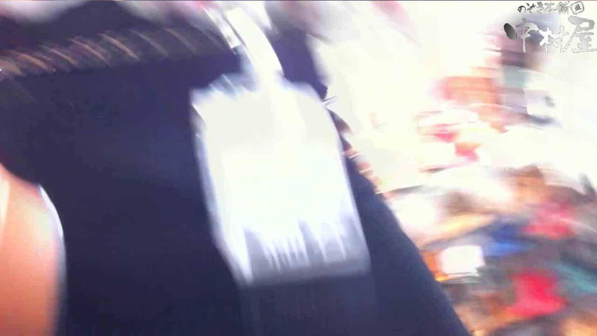 vol.64 美人アパレル胸チラ&パンチラ パッチリした目がカワイイおねーさん! 新入生パンチラ おまんこ動画流出 76pic 23