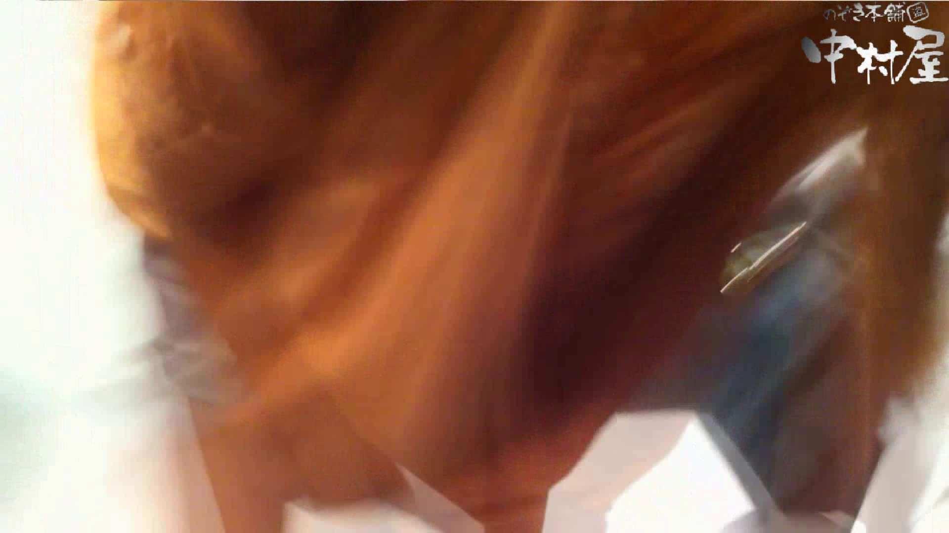 vol.64 美人アパレル胸チラ&パンチラ パッチリした目がカワイイおねーさん! 新入生パンチラ おまんこ動画流出 76pic 43