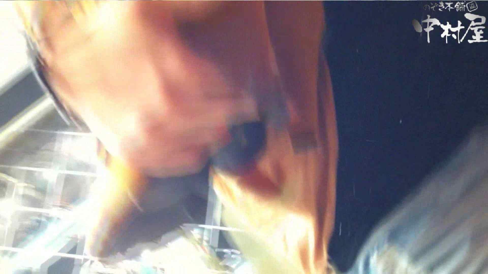 vol.64 美人アパレル胸チラ&パンチラ パッチリした目がカワイイおねーさん! 胸チラ | チラ歓迎  76pic 46