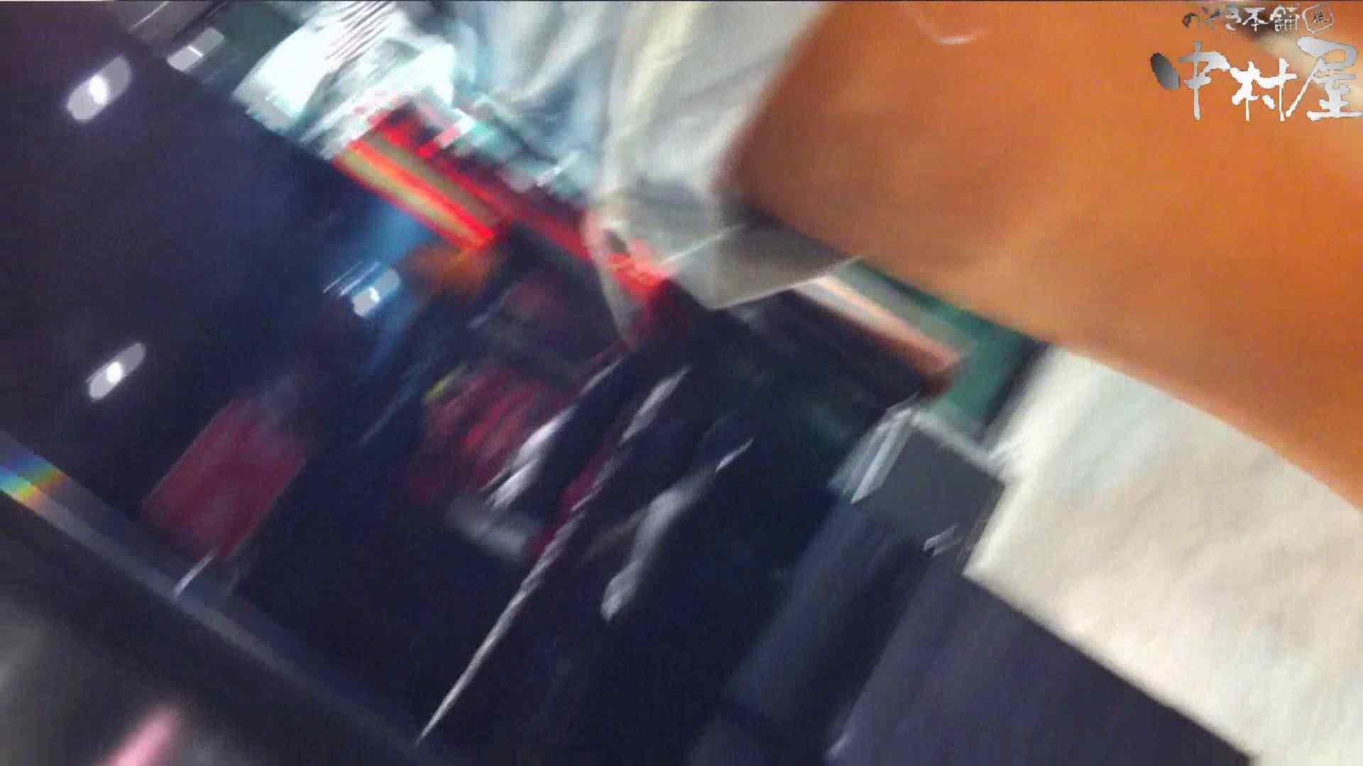 vol.64 美人アパレル胸チラ&パンチラ パッチリした目がカワイイおねーさん! 胸チラ | チラ歓迎  76pic 61