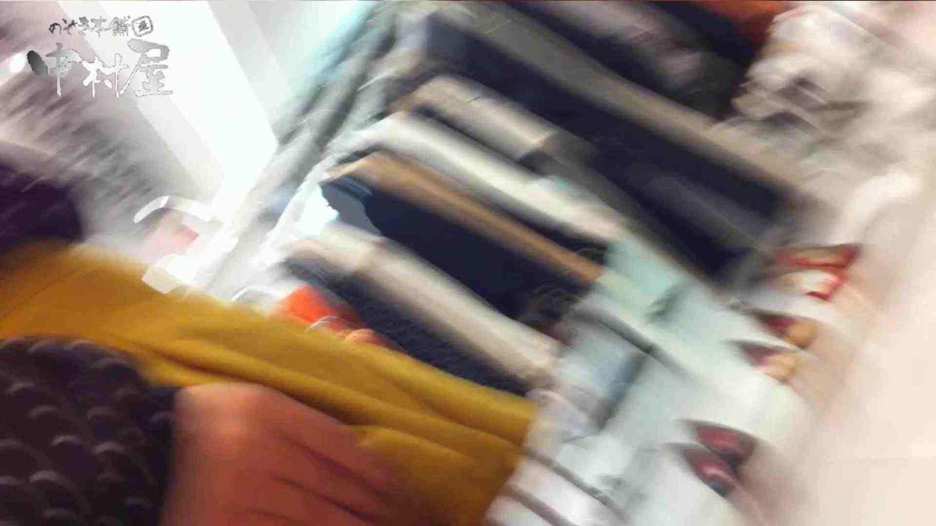 vol.66 美人アパレル胸チラ&パンチラ 店員さんのパンツはストライプ 胸チラ オマンコ無修正動画無料 100pic 24