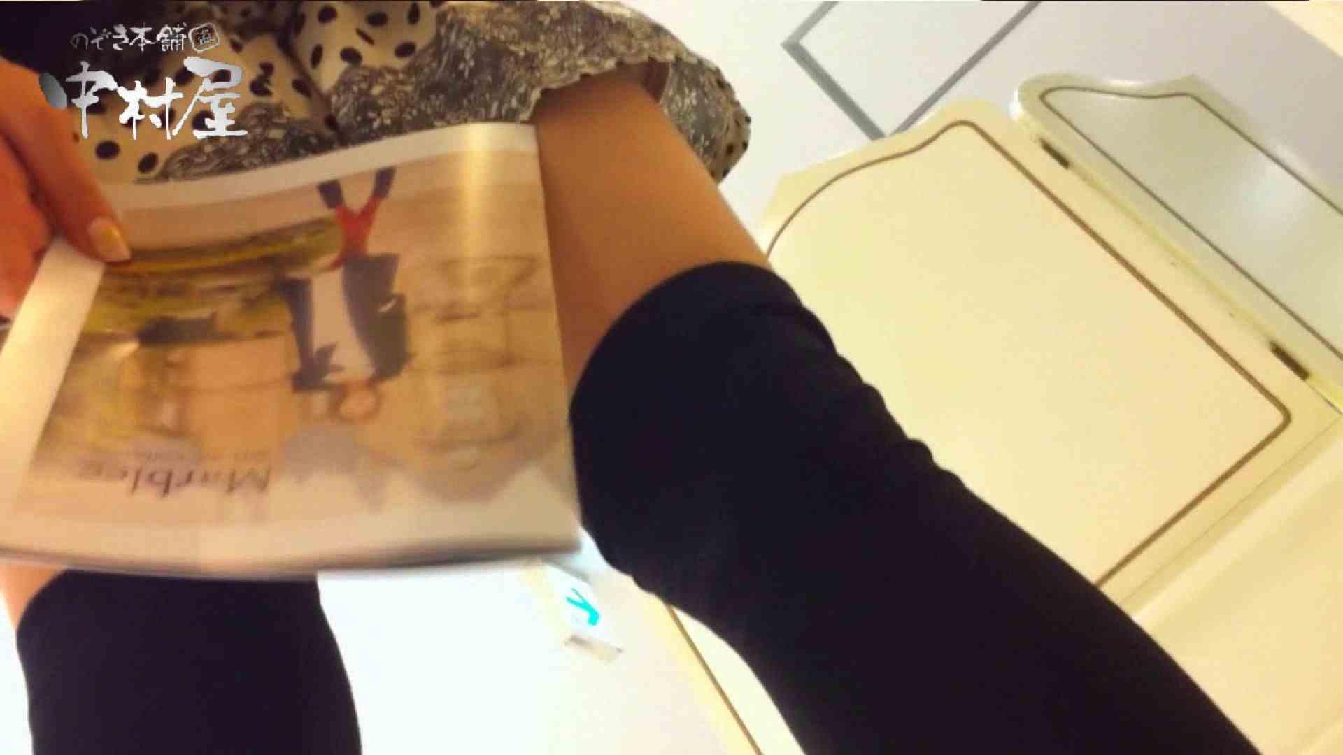 vol.66 美人アパレル胸チラ&パンチラ 店員さんのパンツはストライプ 胸チラ オマンコ無修正動画無料 100pic 49