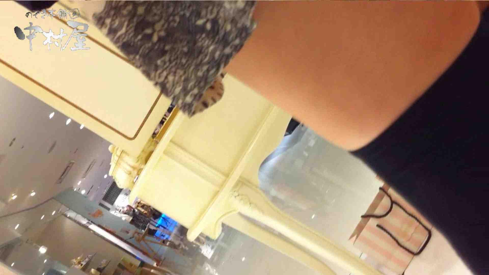 vol.66 美人アパレル胸チラ&パンチラ 店員さんのパンツはストライプ 新入生パンチラ われめAV動画紹介 100pic 58