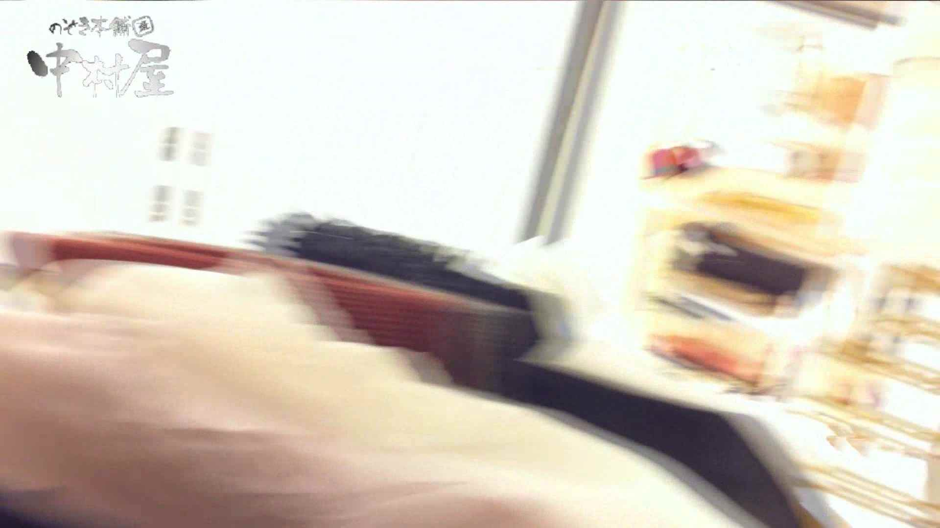 vol.66 美人アパレル胸チラ&パンチラ 店員さんのパンツはストライプ 新入生パンチラ われめAV動画紹介 100pic 83