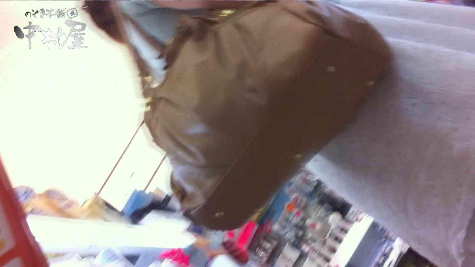 vol.67 美人アパレル胸チラ&パンチラ ひらひらスカートの中身は… 接写 われめAV動画紹介 75pic 3