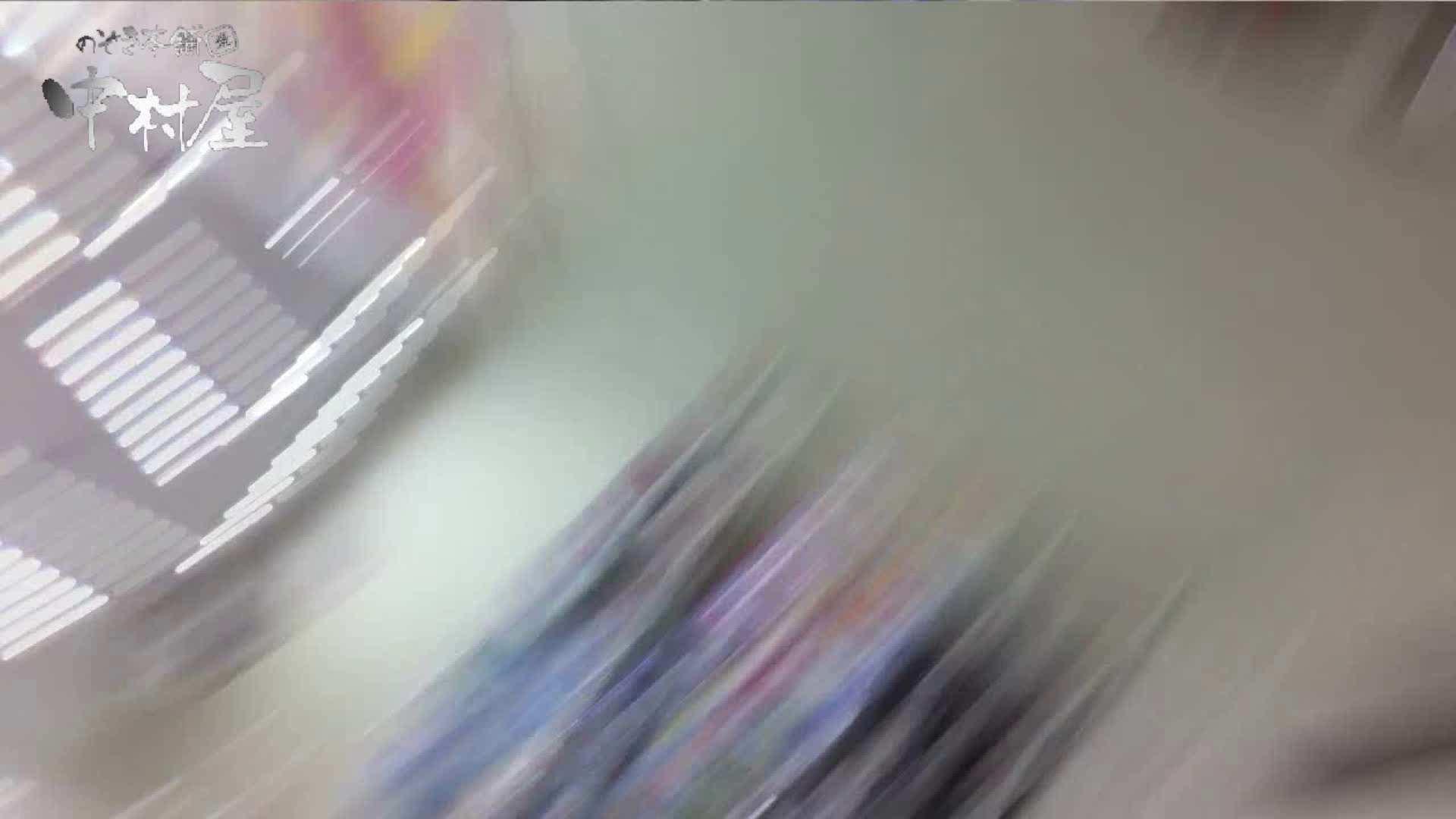 vol.67 美人アパレル胸チラ&パンチラ ひらひらスカートの中身は… 新入生パンチラ | 美しいOLの裸体  75pic 11