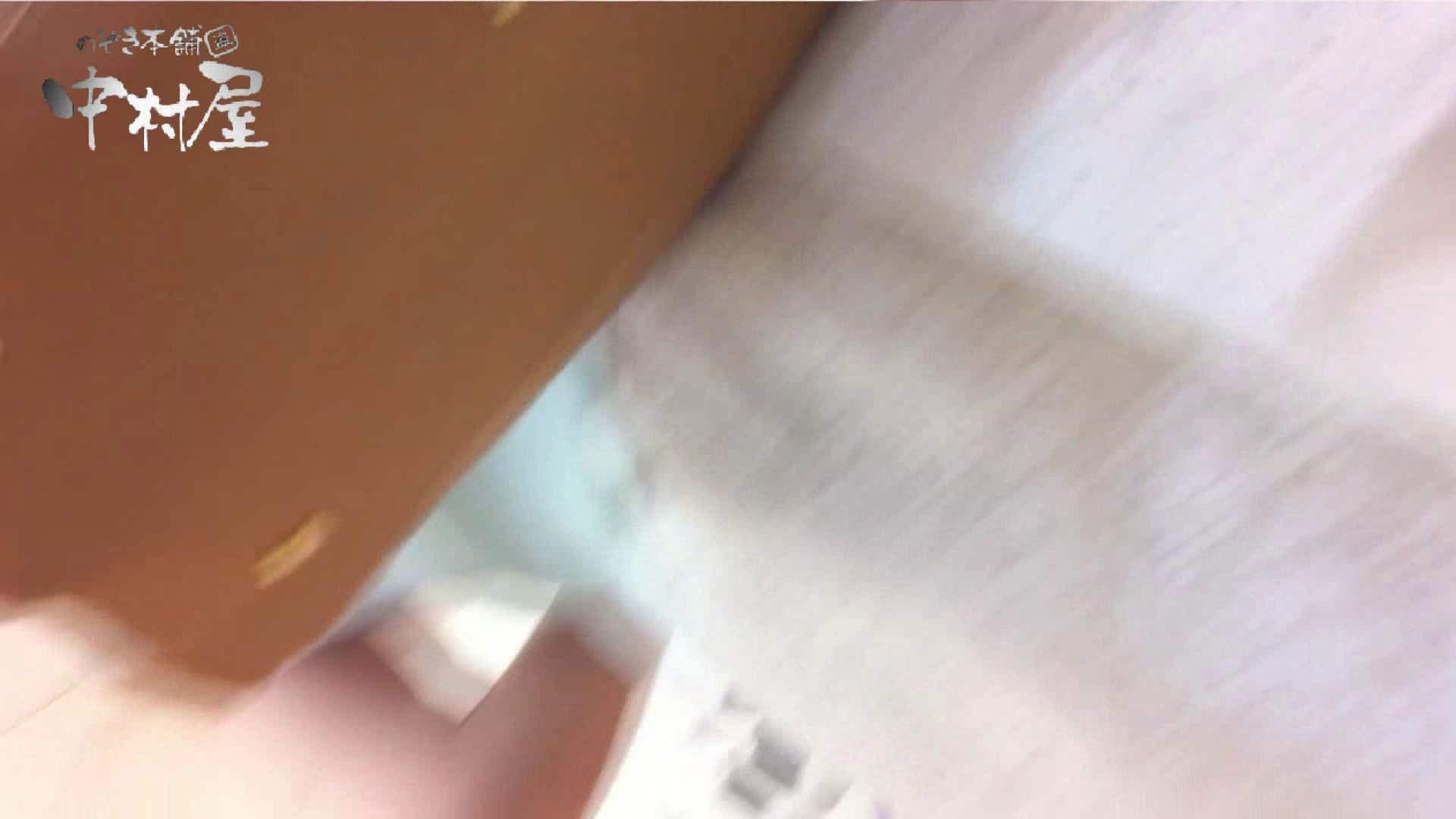 vol.67 美人アパレル胸チラ&パンチラ ひらひらスカートの中身は… 新入生パンチラ | 美しいOLの裸体  75pic 21