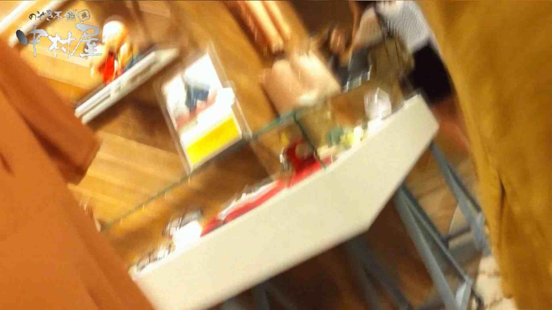 vol.67 美人アパレル胸チラ&パンチラ ひらひらスカートの中身は… チラ歓迎 隠し撮りオマンコ動画紹介 75pic 67