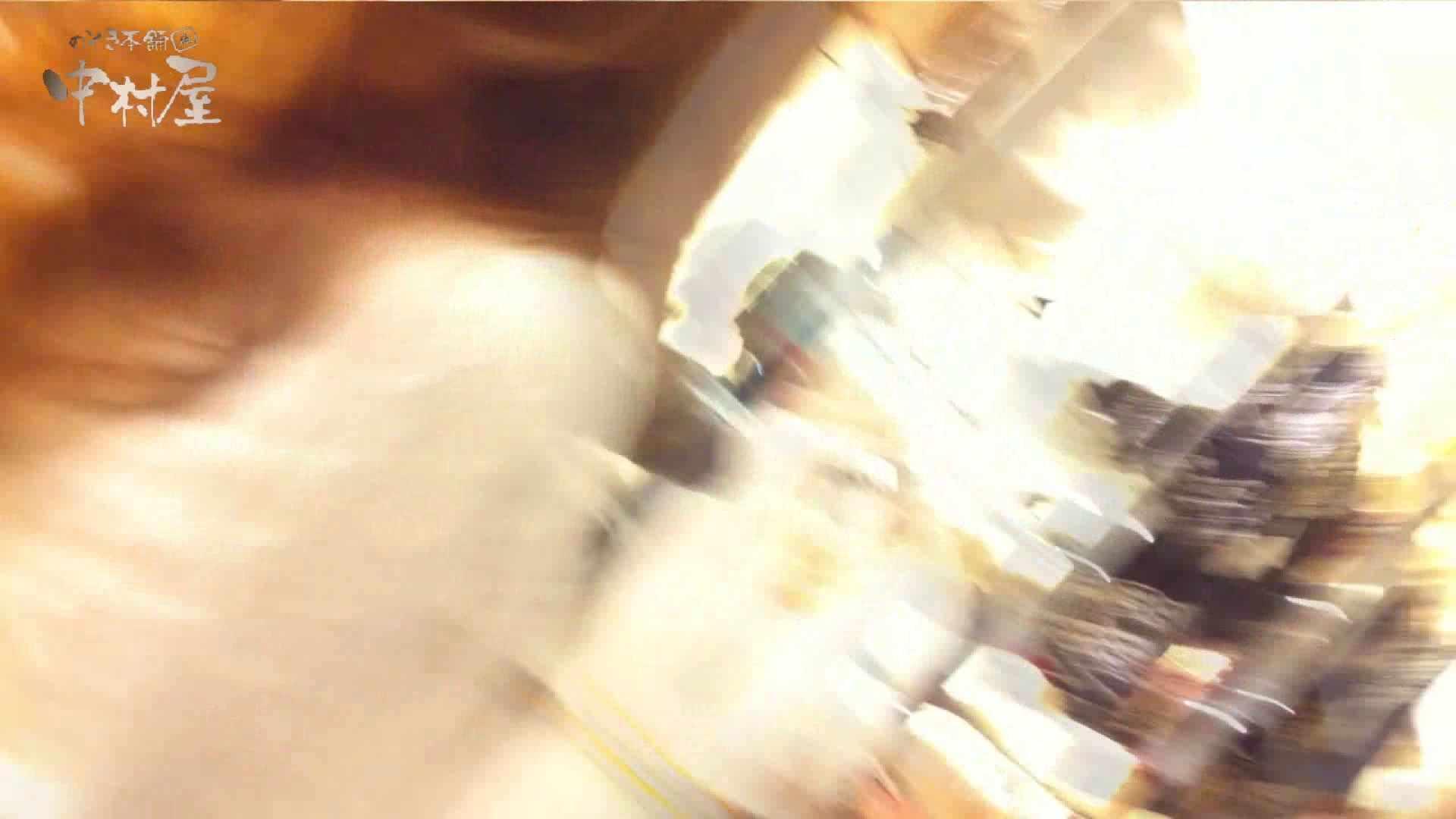 vol.71 美人アパレル胸チラ&パンチラ クイコミパンツでお買い物 美しいOLの裸体   新入生パンチラ  82pic 6