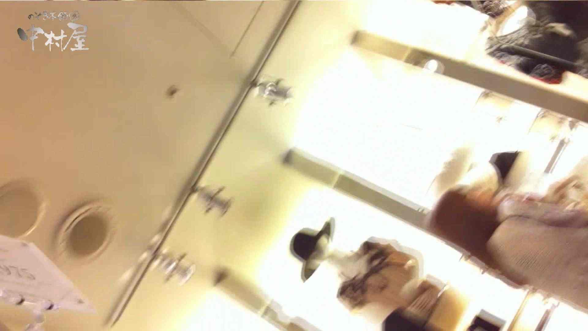 vol.71 美人アパレル胸チラ&パンチラ クイコミパンツでお買い物 胸チラ 戯れ無修正画像 82pic 9